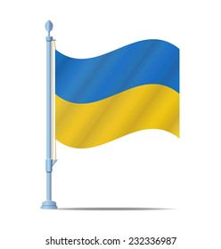 Flag of Ukraine vector illustration