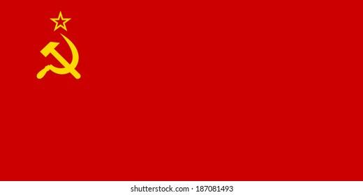 Flag of USSR - Union of Soviet Socialist Republics