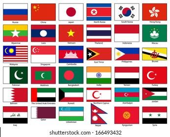 Flags of Asia Vector Set