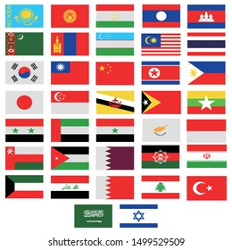 flags of countries in asia continent icon vector symbol
