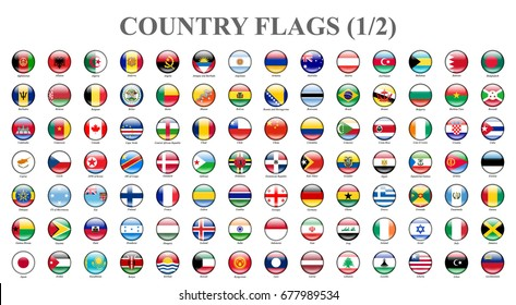 Flags of countries, part 1. Shiny round icons. Vector.