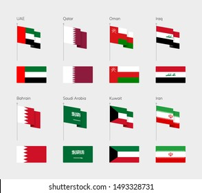 Flags of the Persian Gulf countries. Oman, United Arab Emirates, Saudi Arabia, Qatar, Bahrain, Kuwait, Iraq and Iran.