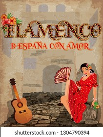 Flamenco. From Spain with love. Festival greeting card with spanish guitar and flamenco girl, vector illustration