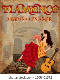 Flamenco.Translation is From Spain with Love. Elegant spanish girl with fan and flamenco guitar. Festival card. vector illustration
