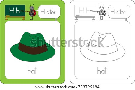 0a479765f0c Flashcard English Language Letter H Hat Stock Vector (Royalty Free ...