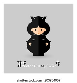 Flat chess black rook on a grey background. Vector concept