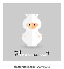 Flat chess white rook on a grey background. Vector concept