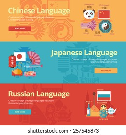 Flat design banners for chinese, japanese, russian. Foreign languages education concepts for web banners and print materials.