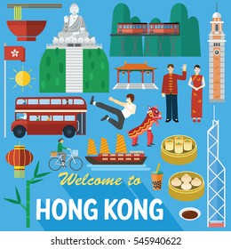 Flat design, Hong Kong Landmarks and icons, vector
