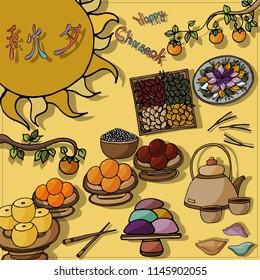 Flat design icons, Chuseok, Korean Mid autumn festival symbols. Illustration of traditional food, costume and autumn leaves. Korean translation Chuseok.