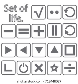 A flat icon image. A set of buttons for a gamer. Set of buttons for web designer.