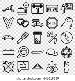 Flat icons set. set of 25 flat outline icons such as lugagge weight, barn, spinach, louvre, piano toy, hair brush, no wash, calendar, gardening knife, heart, cd, disco ball