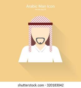 Flat illustration of a Arabic Man Icon Set, Gulf, Islamic, Khaliji, - stock vecto