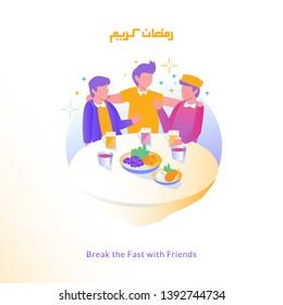 Flat illustrations break the fast with friends when ramadan kareem