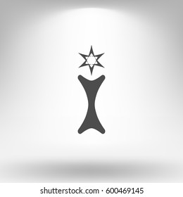 Flat paper cut style icon of trophy and award. Vector illustration
