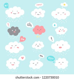 Flat style illustration. Cute fluffy smiley clouds with cartoon kawaii emoji faces and speech bubbles. Emoticons with facial expressions, emotions - anger, love, surprise, shame, joy, distrust, sleepy