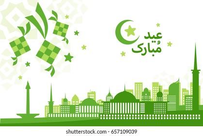 Download Idul Fitri Eid Al-Fitr Decorations - flat-styled-jakarta-cityscape-behind-260nw-657109039  Image_812997 .jpg