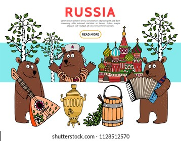 Flat Travel In Russia Template