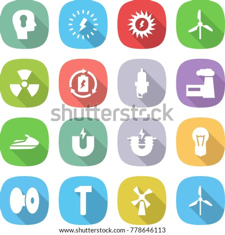 Flat Vector Icon Set Bulb Head Stock Vector (Royalty Free