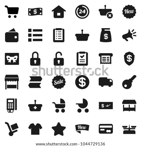 Flat Vector Icon Set Cart Vector Stock Vector (Royalty Free