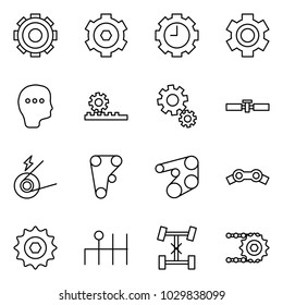 Flat vector icon set - gear vector, clock, thinking, steering gearbox, gears, cardan shaft, generator, engine belt, chain, differential