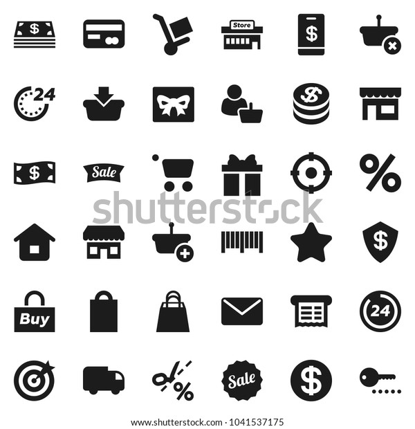 Flat Vector Icon Set Gift Vector Stock Vector (Royalty Free