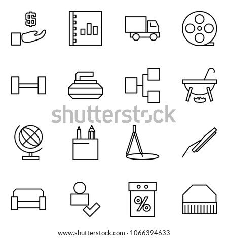 Flat Vector Icon Set Investment Vector Stock Vector Royalty Free