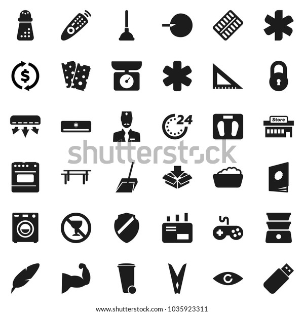 Black Flat Isolated Musical Symbol Of Double Bar Line (Double.. Royalty Free  Cliparts, Vectors, And Stock Illustration. Image 135549406.