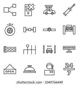 Flat vector icon set - share vector, disable server, car wash, screwdriver, tyre balance, rear axle, cardan shaft, lift, gasket, gearbox, drying box, reserved, open, bell, support, 24 7