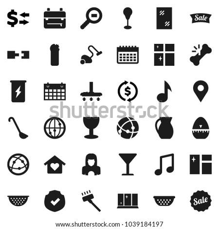 Flat Vector Icon Set Vacuum Cleaner Stock Vector (Royalty Free