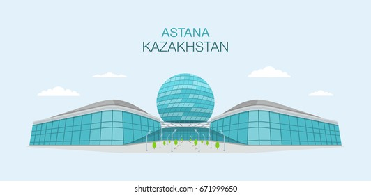 Flat vector illustration of International Exposition building in Astana, Kazakhstan. EXPO 2017, Central Asia.
