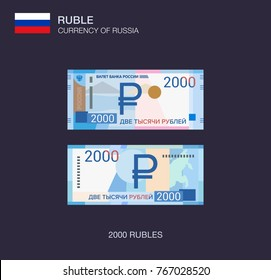 Flat vector illustration of Ruble. Two thousand rubles. Currency of Russian Federation.