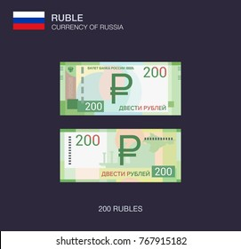 Flat vector illustration of Russian ruble. Two hundred rubles. Currency of Russian Federation.