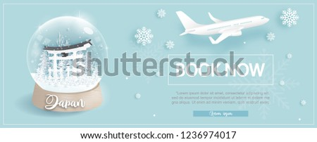 flight ticket advertising template travel japanin stock vector
