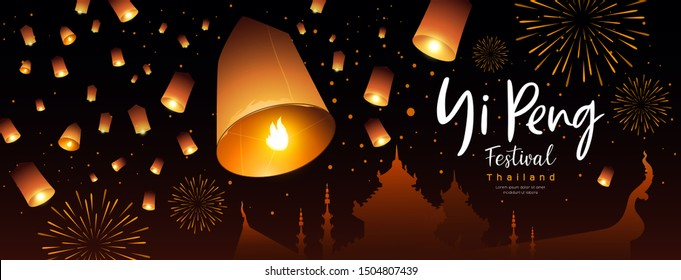 Floating lantern, Loy Krathong and Yi Peng Festival in thailand banner on righting and night background, vector illustration