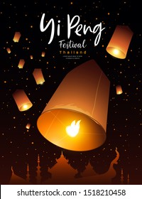 Floating lantern vector, Loy Krathong and Yi Peng Festival in thailand banner on righting and night background, illustration