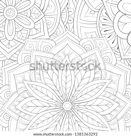 Floral Abstract Background Image Relaxing Activity A Stock