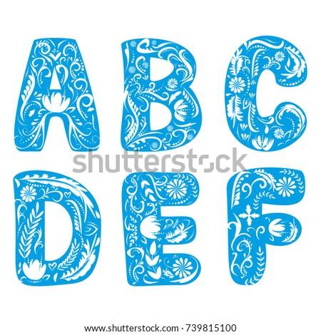 Floral Alphabet Flower Decoration Letter Design Stock Vector