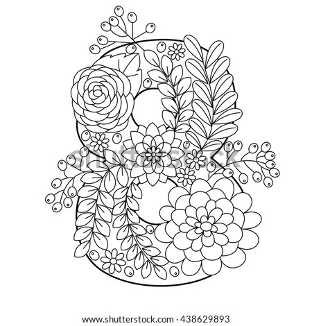 Floral Alphabet Number Coloring Book Adults Stock Vector Royalty