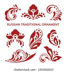 Floral design elements in russian traditional folk style. Monochrome khohloma decor elements. Ethnic floral ornament with leaves, flowers, berries. Isolated vector elements for decoration and design.
