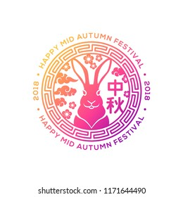 Floral Emblem with Rabbit, Flowers and Clouds with Soft Color Gradient for Chuseok Festival. Hieroglyph is Mid Autumn. Vector illustration.
