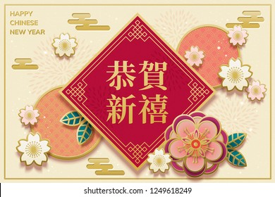 Floral Lunar Year poster with Happy New Year written in Chinese words on beige background