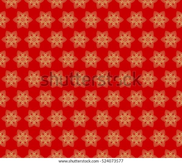 Floral Pattern Modern Ornament Vector Illustration Stock