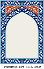 Floral pattern for your design. Traditional Turkish – Ottoman Arch. Iznik. Vector background.