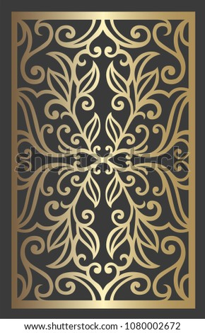Floral Wall Decor Ornamental Laser Cut Stock Vector (Royalty Free ...