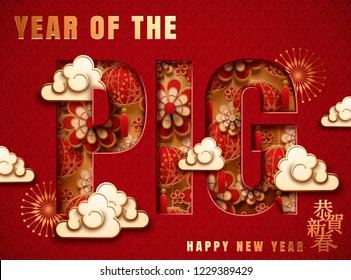 Floral year of the pig design with happy new year in Chinese characters on lower right