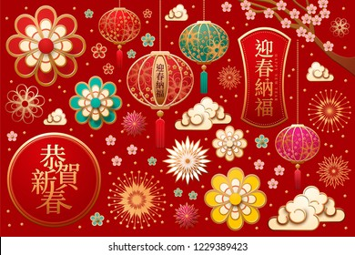 Flourishing flower paper art design with Happy new year and May you welcome happiness with the spring in Chinese characters