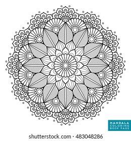 Luxury Mandala Gorseller Stok Fotograflar Ve Vektorler