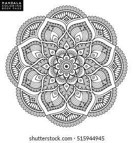 Yoga Template Flower Mandala Vintage Decorative Elements Oriental Pattern Vector Illustration Islam Arabic