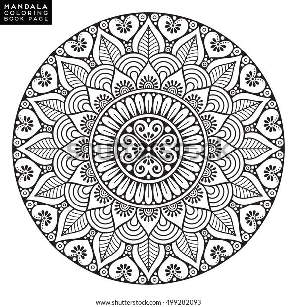 Cicek Mandala Vintage Dekoratif Elemanlar Oryantal Stok Vektor